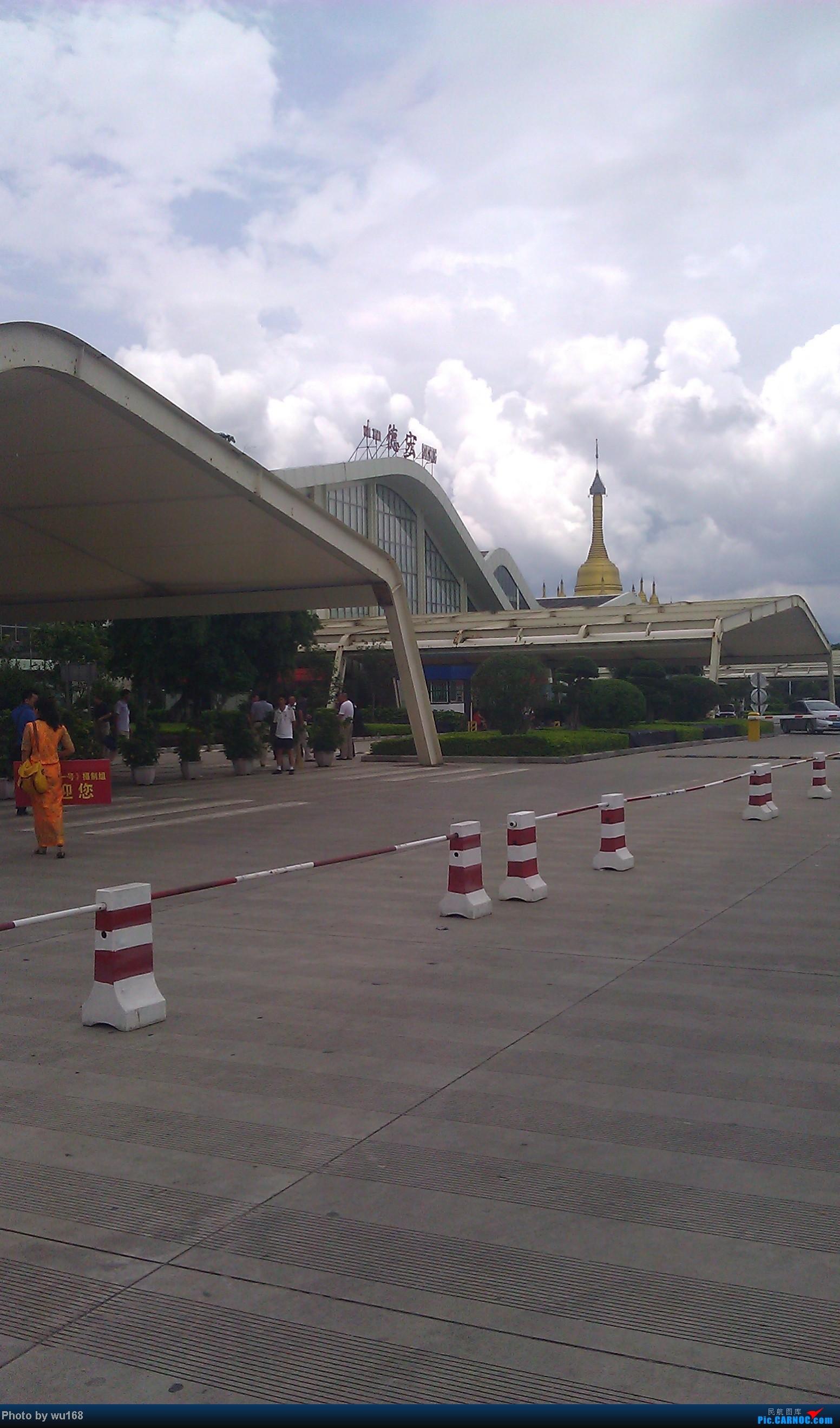 Re:[求]跪求各城市机场航站楼醒目标志LOGO照片,小弟在此谢过了。谢谢谢谢,赠送小飞机o    中国芒市机场
