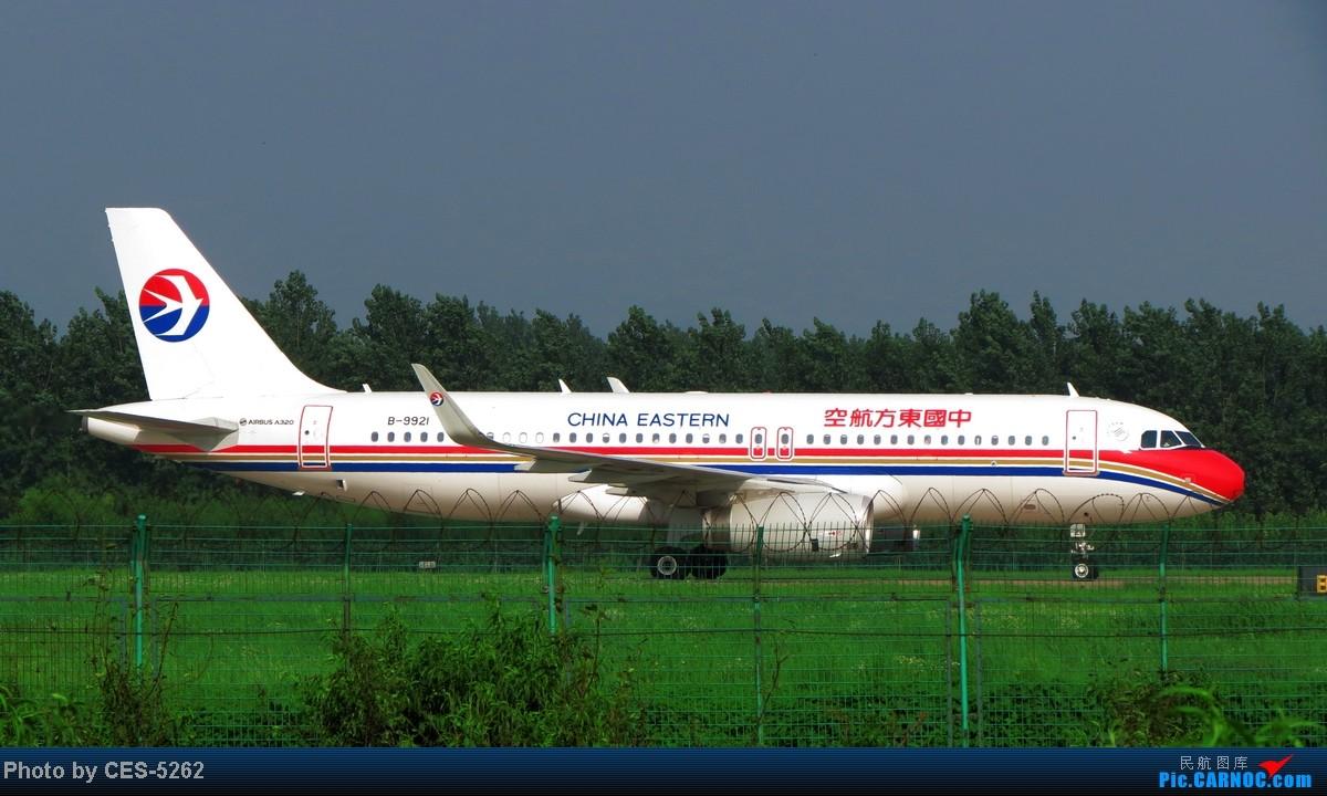 [原创]B-9921 AIRBUS A320-232(WL) B-9921 中国临沂沭埠岭机场