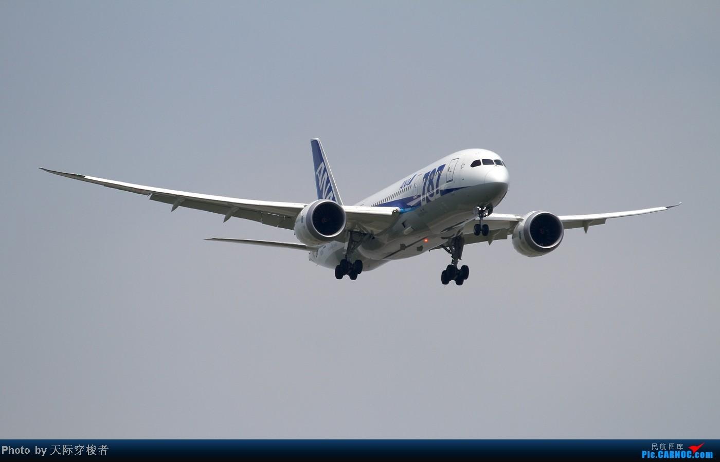 Re:[原创]这样的天 这样的飞机 这样的心情