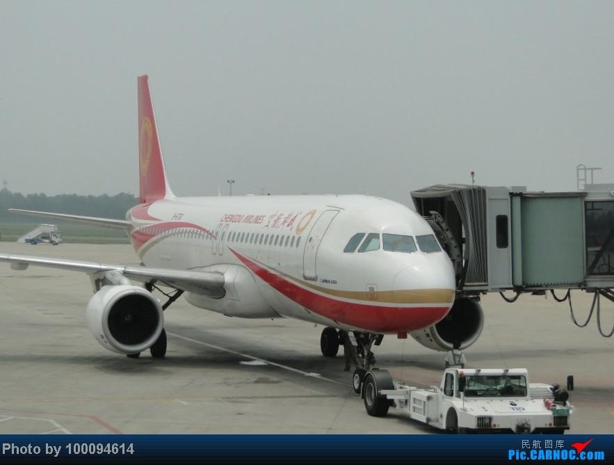 Re:[原创][伪文艺青年游记-62]出国前的江南+TAO面基记(下) 星空党@天合,阔别4年的木航以及菜航787商务舱SHA-CAN,TAO与魔都面基与未遂以及伪文艺记 AIRBUS A320-200 B-6730 中国青岛流亭机场