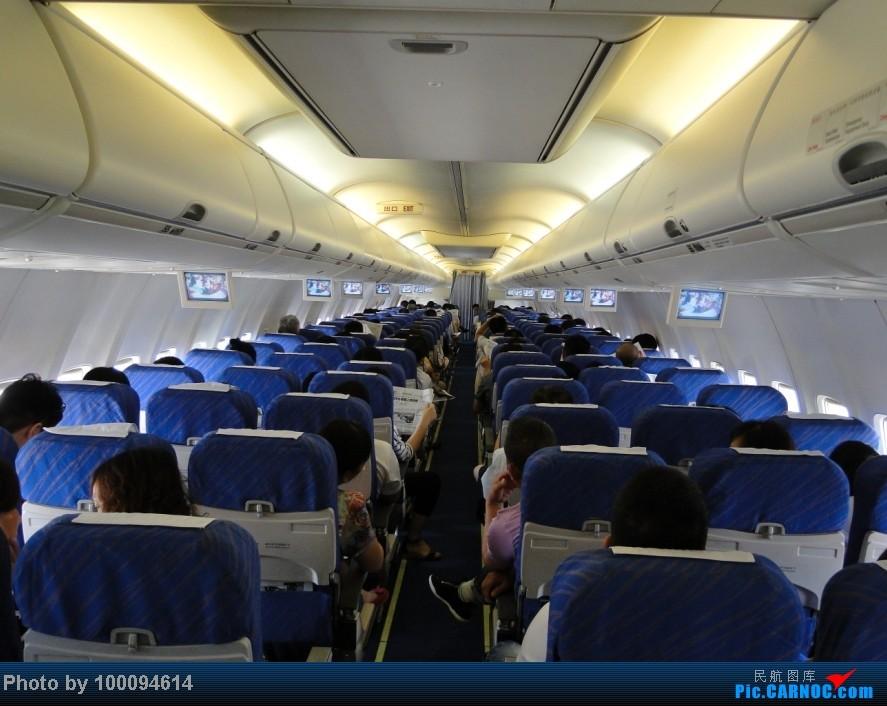 Re:Re:Re:Re:Re:Re:[原创][伪文艺青年游记-62]出国前的江南+TAO面基记(下) 星空党@天合,阔别4年的木航以及菜航787商务舱SHA-CAN,TAO与魔都面基与未遂以及伪文艺记 BOEING 737-800 B-5157 中国宁波栎社机场