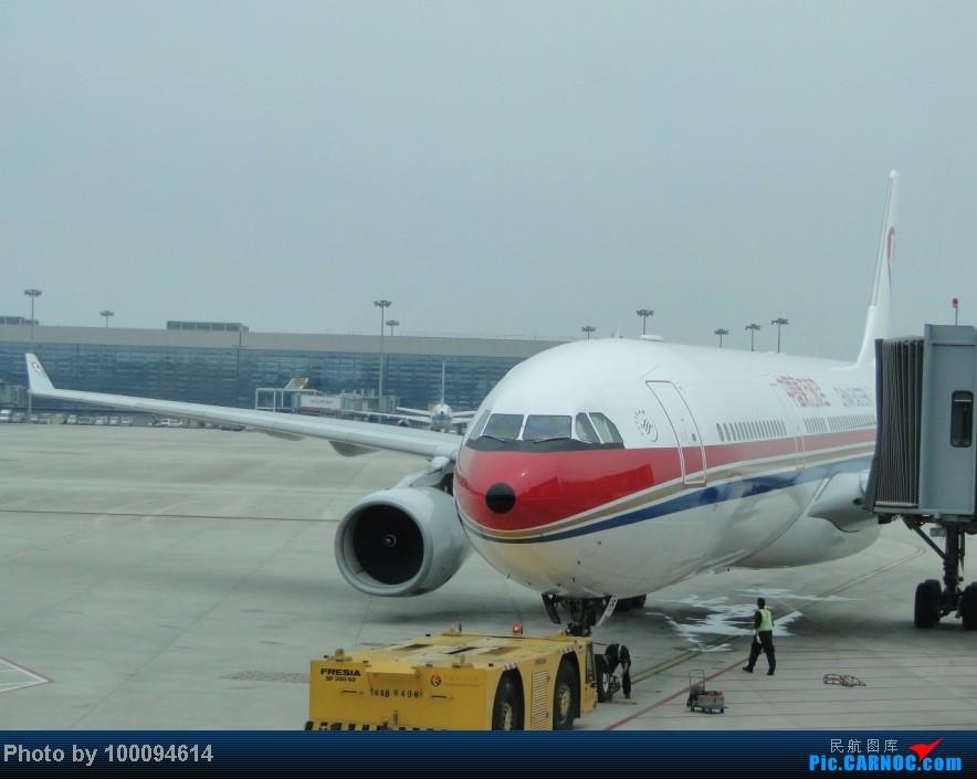 Re:[原创][伪文艺青年游记-62]出国前的江南+TAO面基记(下) 星空党@天合,阔别4年的木航以及菜航787商务舱SHA-CAN,TAO与魔都面基与未遂以及伪文艺记 AIRBUS A330-300 B-6085 中国上海虹桥机场