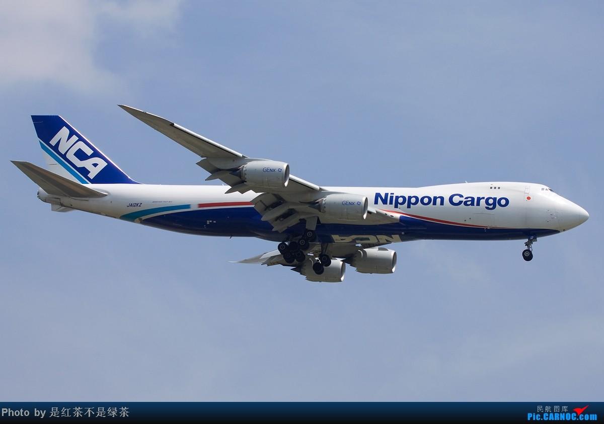 Re:[原创]【红茶拍机】顶着上海40度的高温,6天之内去了三次PVG,我是不是疯了!当然回报不错! BOEING 747-8F JA12KZ 中国上海浦东机场