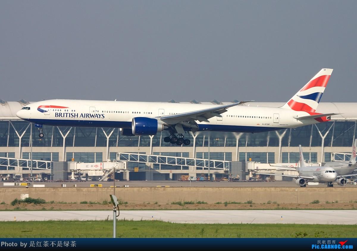 Re:[原创]【红茶拍机】顶着上海40度的高温,6天之内去了三次PVG,我是不是疯了!当然回报不错! BOEING 777-300ER G-STBF 中国上海浦东机场