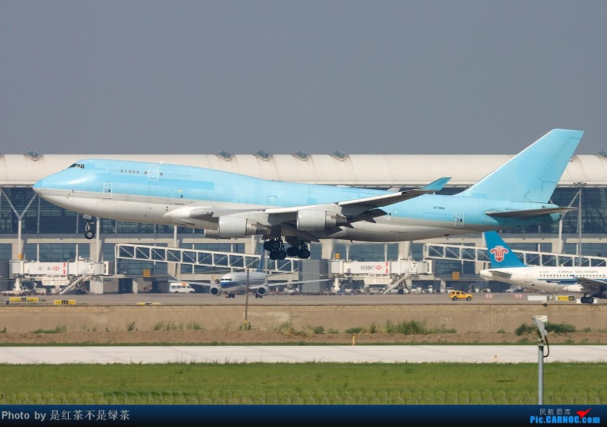 Re:[原创]【红茶拍机】顶着上海40度的高温,6天之内去了三次PVG,我是不是疯了!当然回报不错! BOEING 747-400F N779BA 中国上海浦东机场