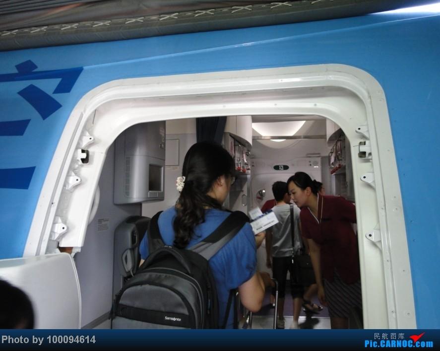 Re:[原创][伪文艺青年游记-62]出国前的江南+TAO面基记(下) 星空党@天合,阔别4年的木航以及菜航787商务舱SHA-CAN,TAO与魔都面基与未遂以及伪文艺记 BOEING 787 B-2725 中国上海虹桥机场