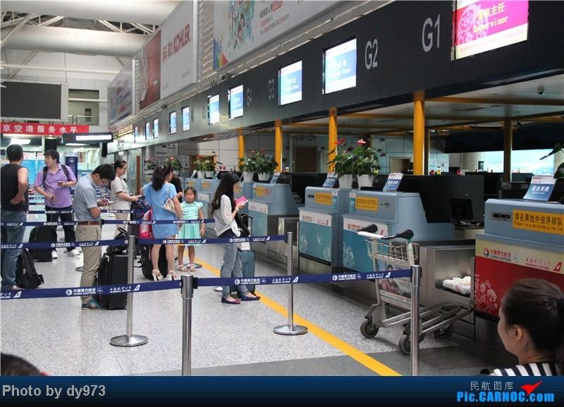 Re:[原创][NKG馄饨摊]【dy游记4】MU再体验,鄂尔多斯游记,MU2729,空客A320    中国南京禄口机场