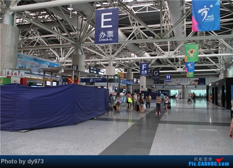 Re:Re:[原创][NKG馄饨摊]【dy游记4】MU再体验,鄂尔多斯游记,MU2729,空客A320    中国南京禄口机场