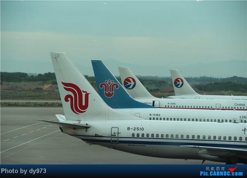 Re:[原创][NKG馄饨摊]【dy游记4】MU再体验,鄂尔多斯游记,MU2729,空客A320