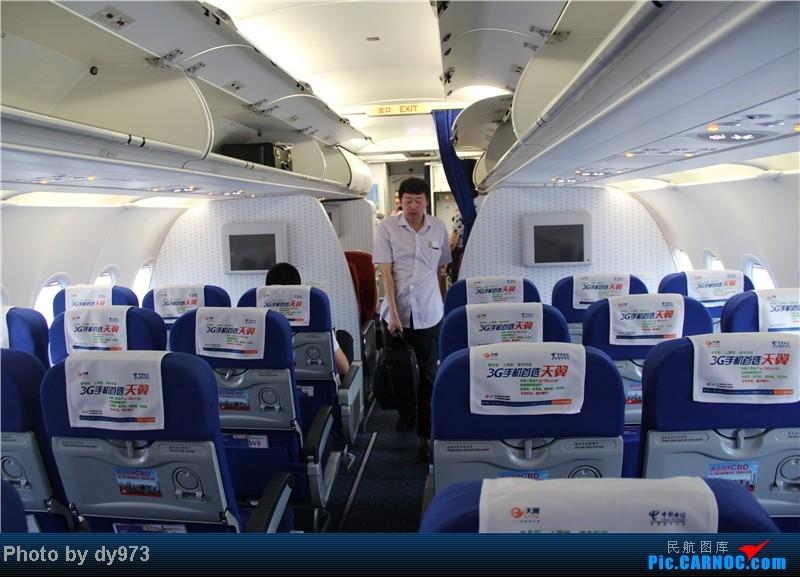Re:[原创][NKG馄饨摊]【dy游记4】MU再体验,鄂尔多斯游记,MU2729,空客A320 AIRBUS A320 B-6757