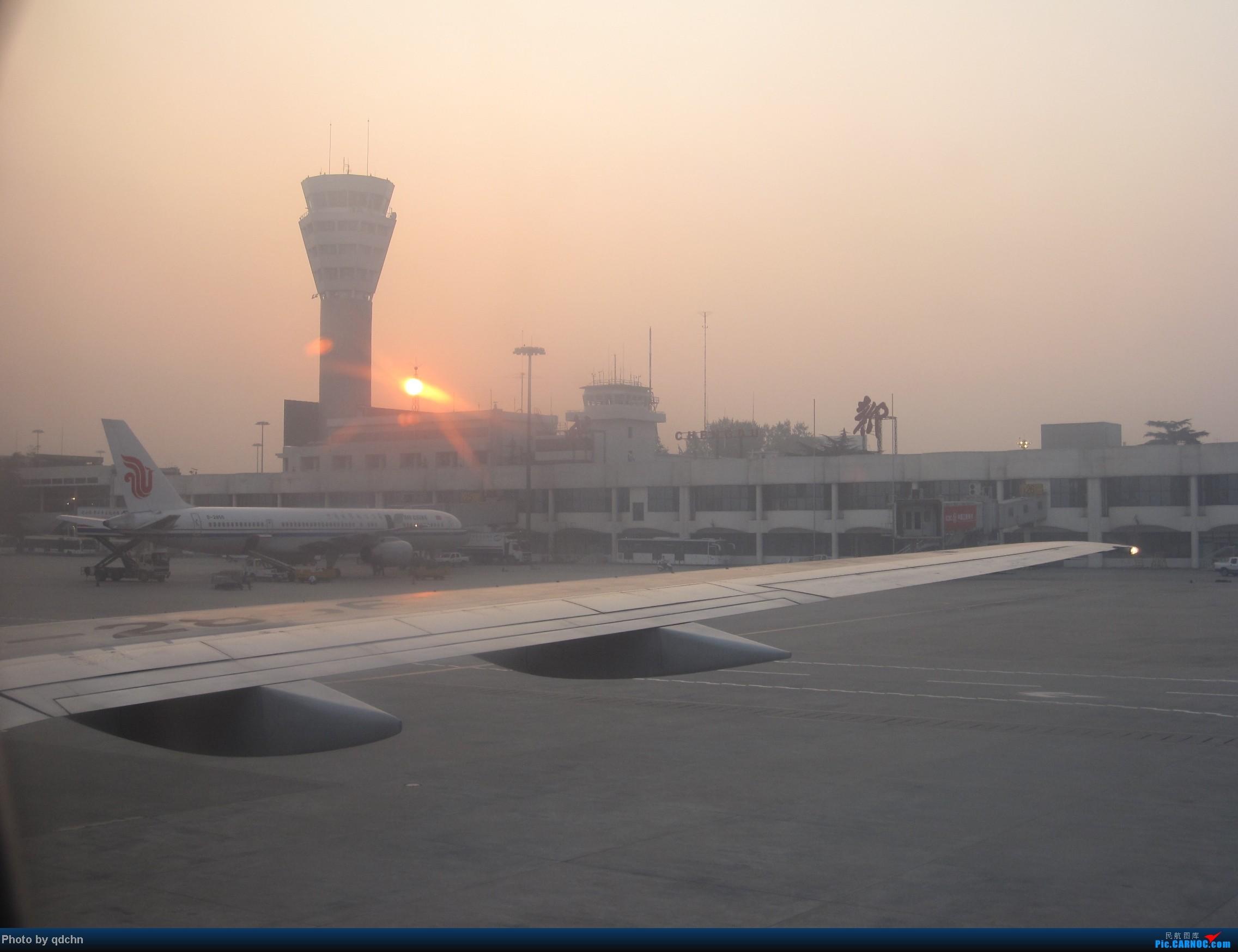 Re:[求]跪求各城市机场航站楼醒目标志LOGO照片,小弟在此谢过了。谢谢谢谢,赠送小飞机o    中国成都双流机场
