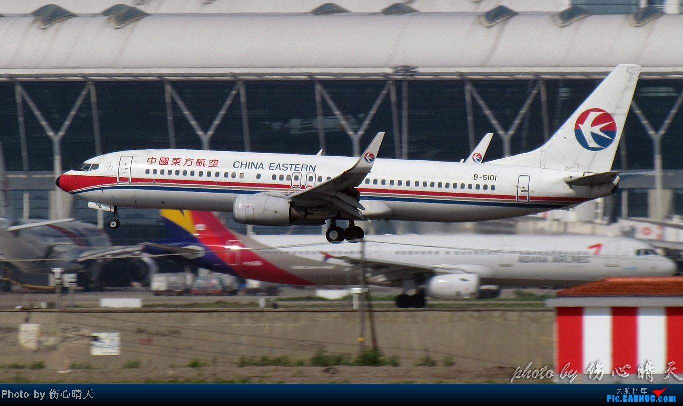 Re:[原创]PVG战40度高温,站在4跑外海堤上看2跑飞机的孩子伤不起,电线杆子很无奈却又可以带来不一样的东西。。。 BOEING 737-800 B-5101 中国上海浦东机场