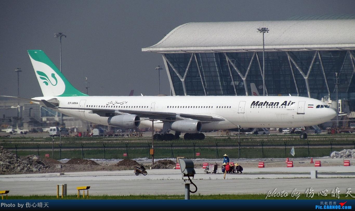 Re:[原创]PVG战40度高温,站在4跑外海堤上看2跑飞机的孩子伤不起,电线杆子很无奈却又可以带来不一样的东西。。。 AIRBUS A340-300 EP-MMA 中国上海浦东机场