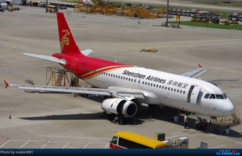 [原创][深圳飞友会]深圳航空公司AIRBUS A320-200做X检。 AIRBUS A320-200 B-6571 中国深圳宝安机场