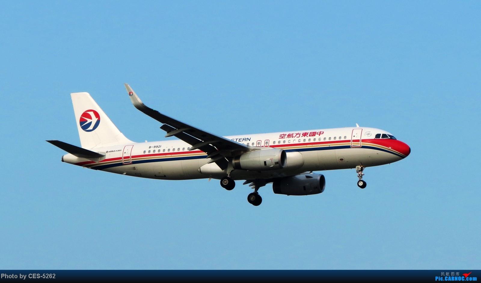 [原创]1600大图  B-9921 AIRBUS A320-232(WL) B-9921 中国临沂沭埠岭机场