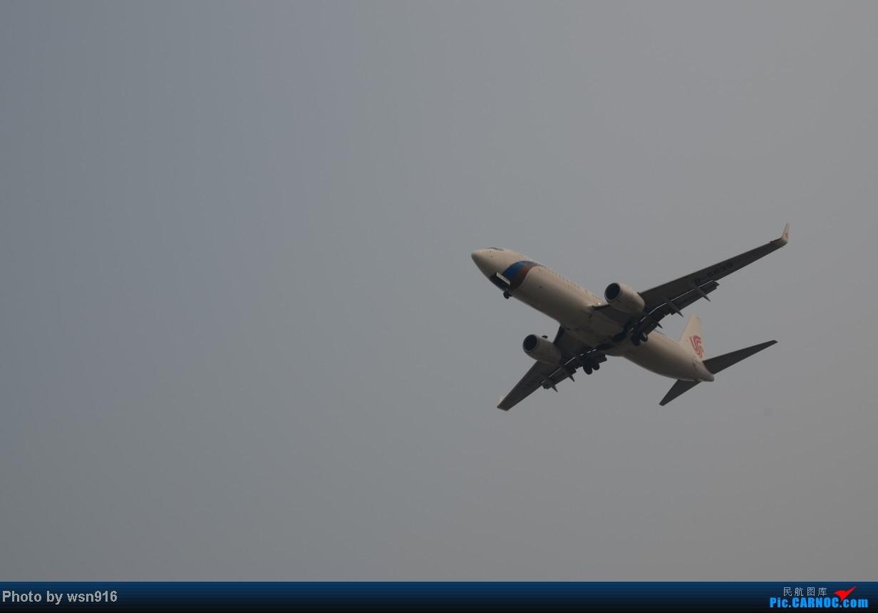 Re:[原创]8月10日PEK01跑道拍机 BOEING 737-800 B-5639