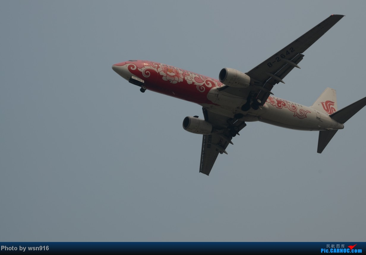 Re:[原创]8月10日PEK01跑道拍机 BOEING 737-800 B-2642