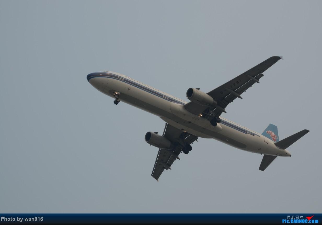 Re:[原创]8月10日PEK01跑道拍机 AIRBUS A321-200 B-2281