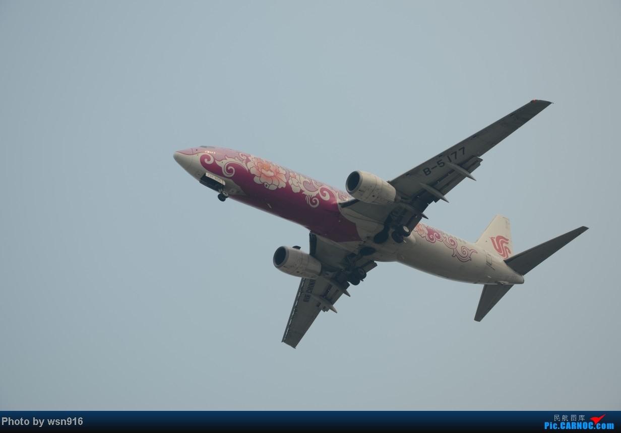 Re:[原创]8月10日PEK01跑道拍机 BOEING 737-800 B-5177