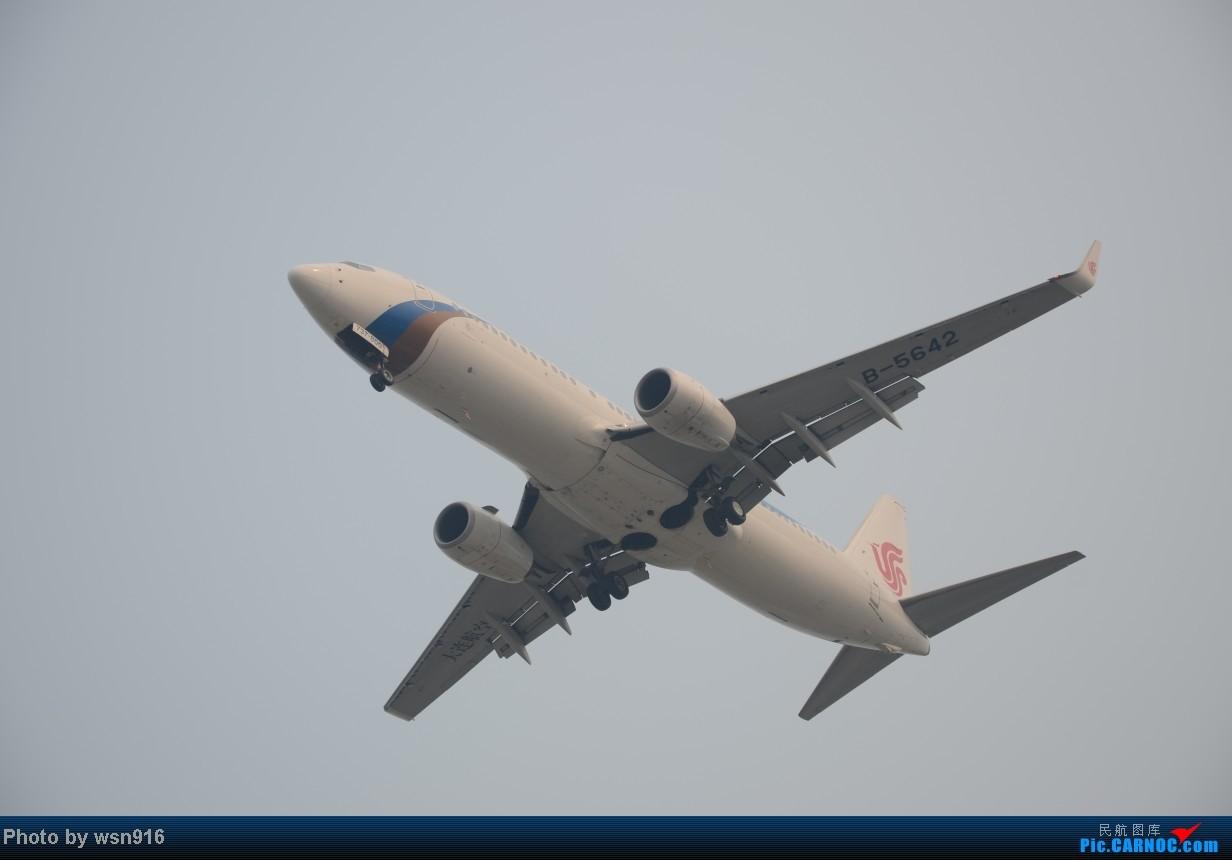 Re:[原创]8月10日PEK01跑道拍机 BOEING 737-800 B-5642 PEK 01