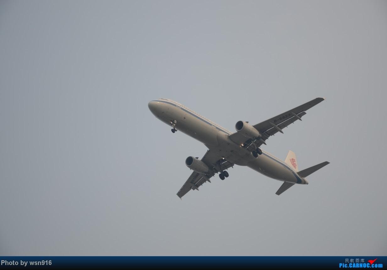 Re:[原创]8月10日PEK01跑道拍机 AIRBUS A321-200 B-6823