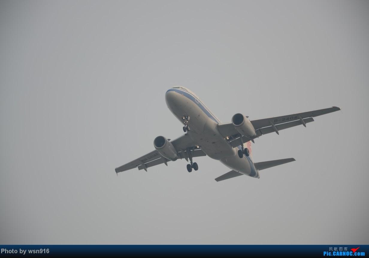 Re:8月10日PEK01跑道拍机 AIRBUS A319-100 B-2404