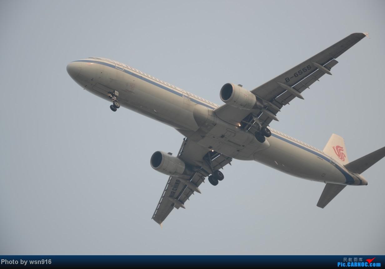 Re:[原创]8月10日PEK01跑道拍机 AIRBUS A321-200 B-6555
