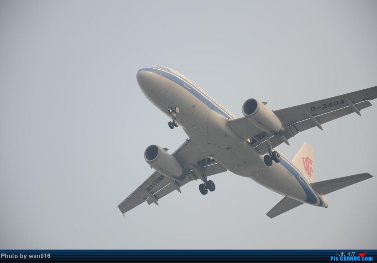 Re:[原创]8月10日PEK01跑道拍机 AIRBUS A319-100 B-2404