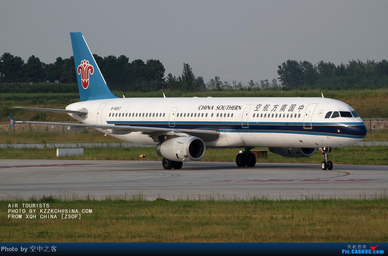Re:[原创]空中之客出品:七夕快乐! 7+7张拍机 15跑道右转脱离 AIRBUS A321-200 B-6657 合肥新桥国际机场