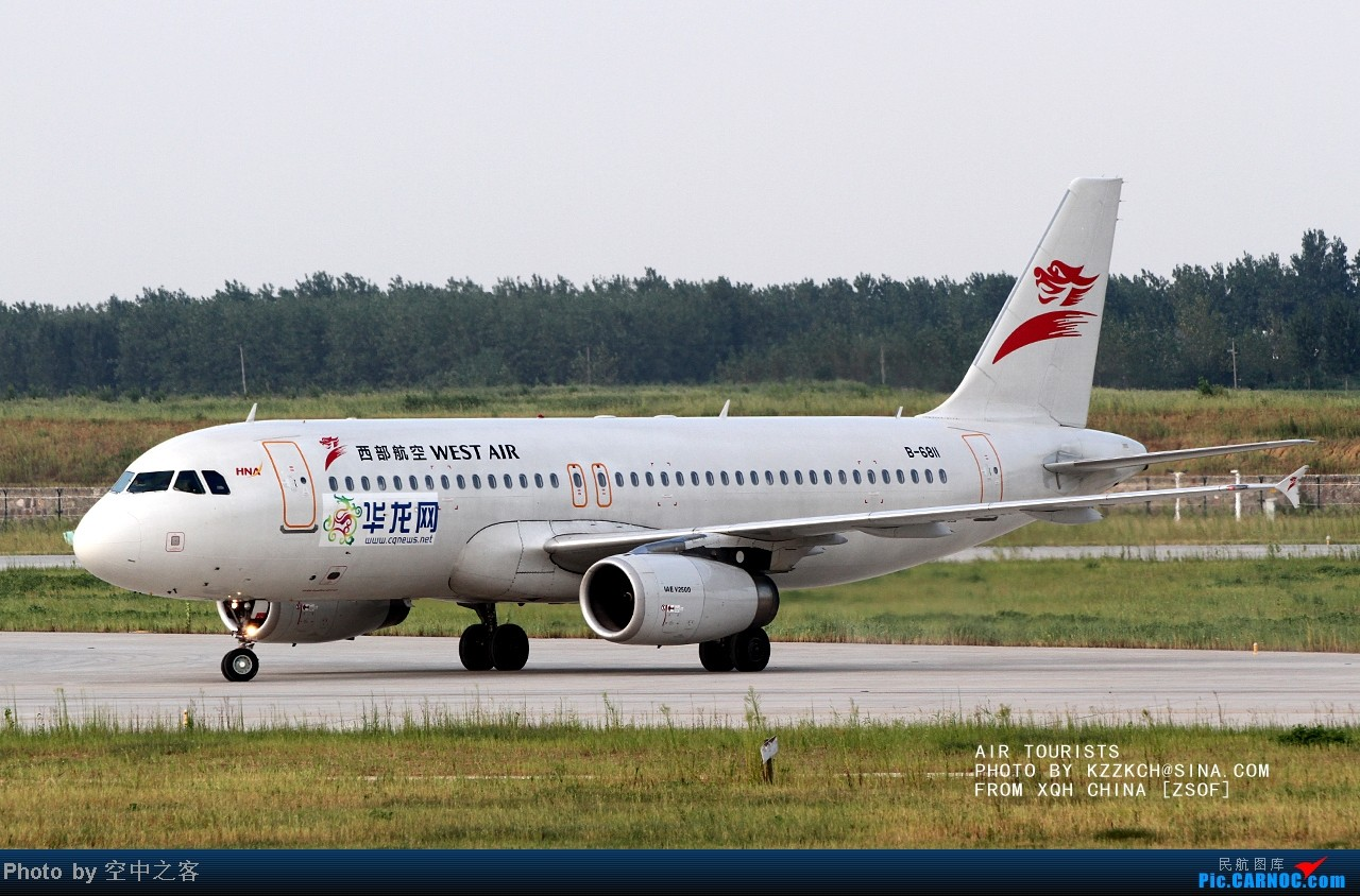 Re:[原创]空中之客出品:七夕快乐! 7+7张拍机 15跑道右转脱离 AIRBUS A320-200 B-6811 合肥新桥国际机场
