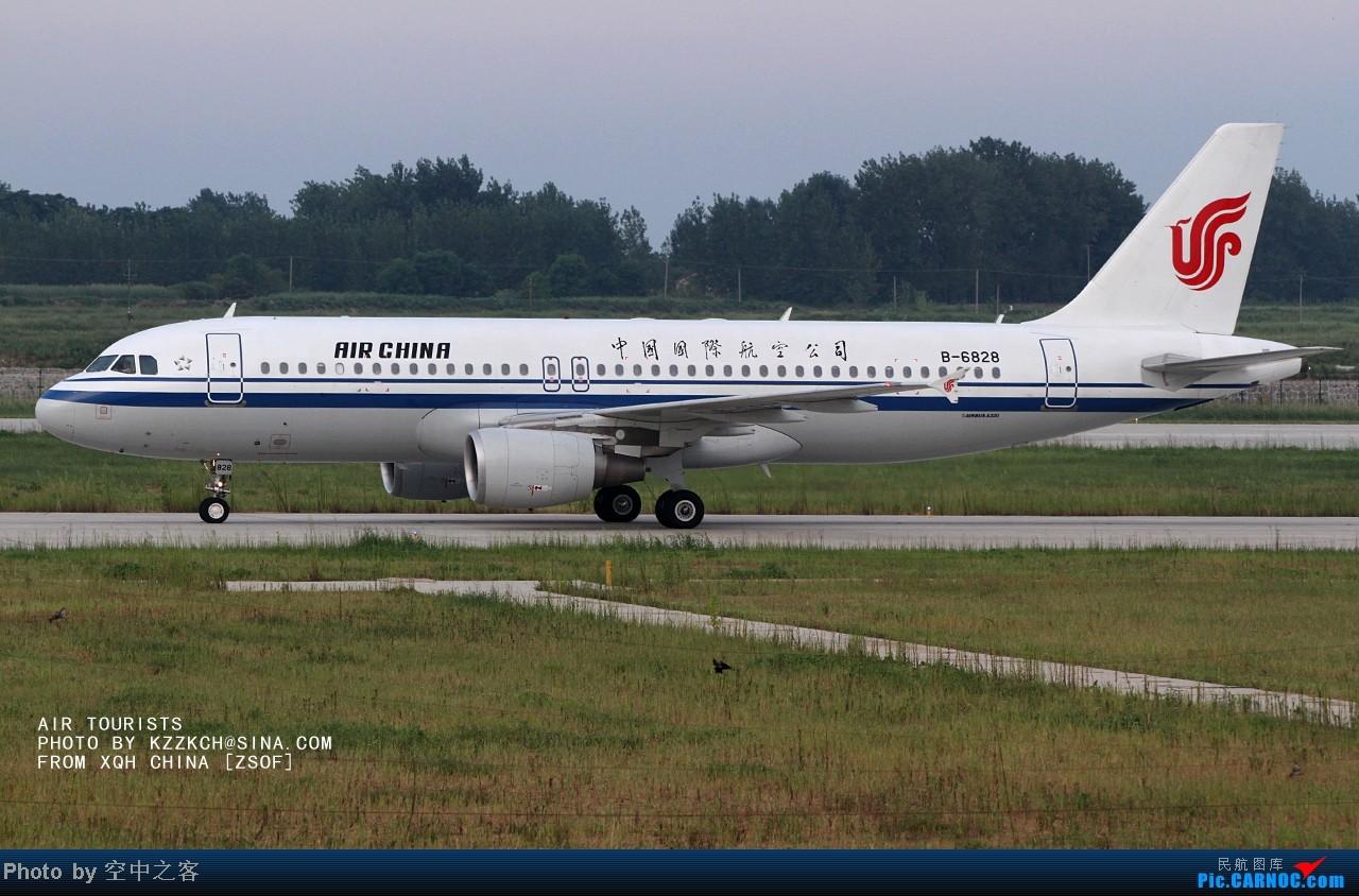 Re:[原创]空中之客出品:七夕快乐! 7+7张拍机 15跑道右转脱离 AIRBUS A320-200 B-6828 合肥新桥国际机场