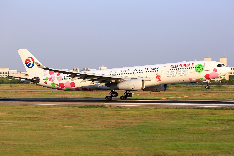 Re:[原创]【NKG】********立秋后高温42度水泥台傍晚练兵******** AIRBUS A330-300 B-6129 中国南京禄口机场