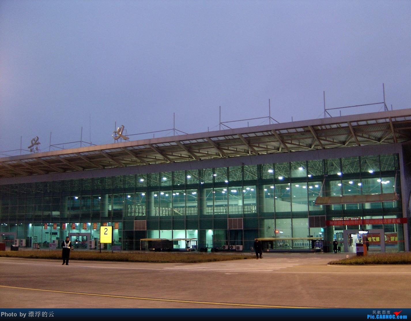Re:[求]跪求各城市机场航站楼醒目标志LOGO照片,小弟在此谢过了。谢谢谢谢,赠送小飞机o    中国兴义机场