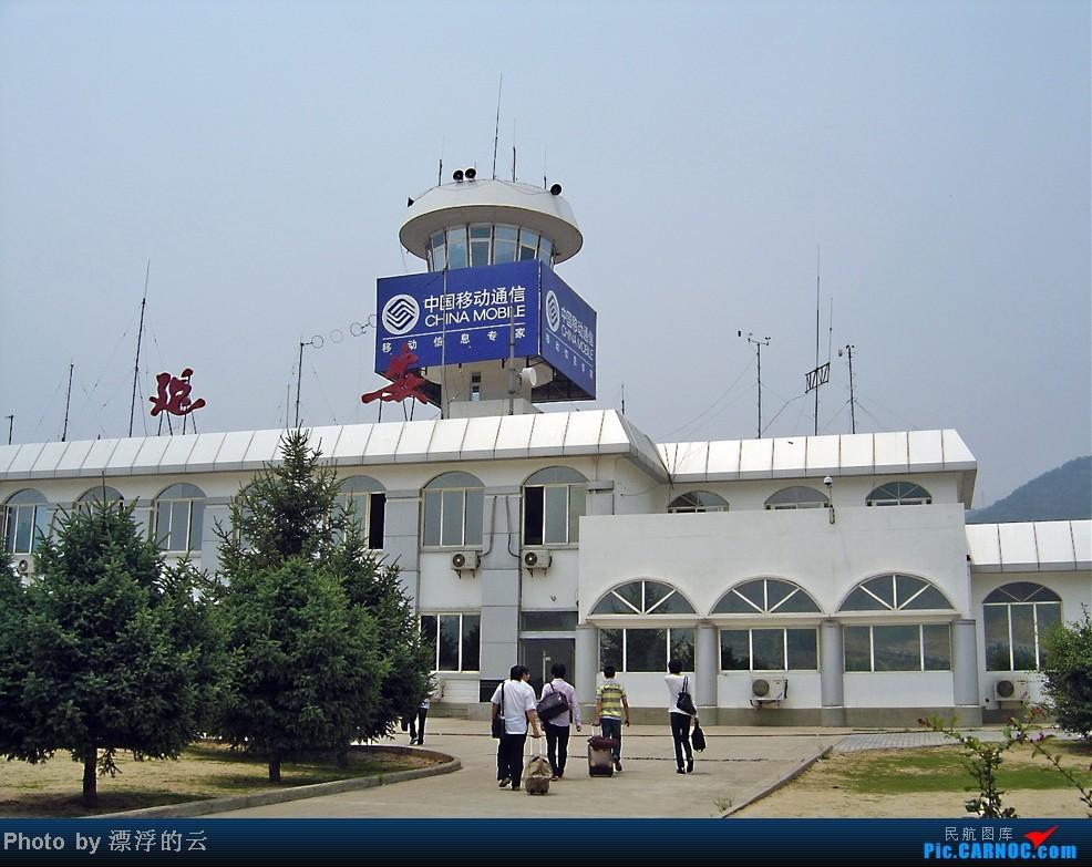 Re:[求]跪求各城市机场航站楼醒目标志LOGO照片,小弟在此谢过了。谢谢谢谢,赠送小飞机o    中国延安二十里铺机场