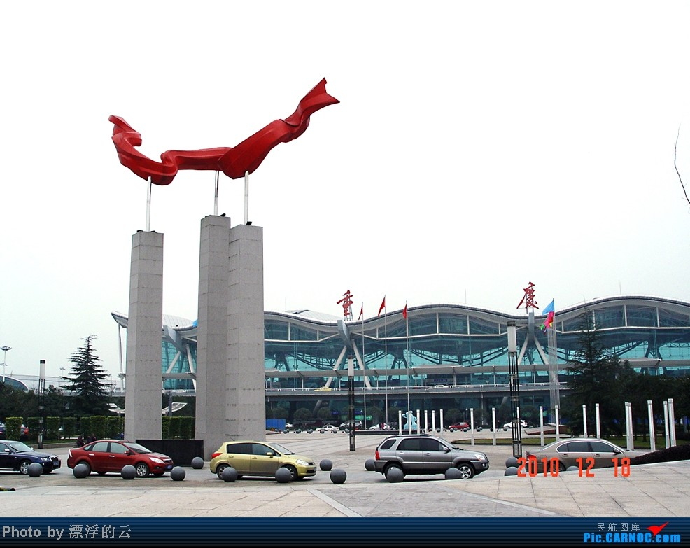 Re:[求]跪求各城市机场航站楼醒目标志LOGO照片,小弟在此谢过了。谢谢谢谢,赠送小飞机o    中国重庆江北机场