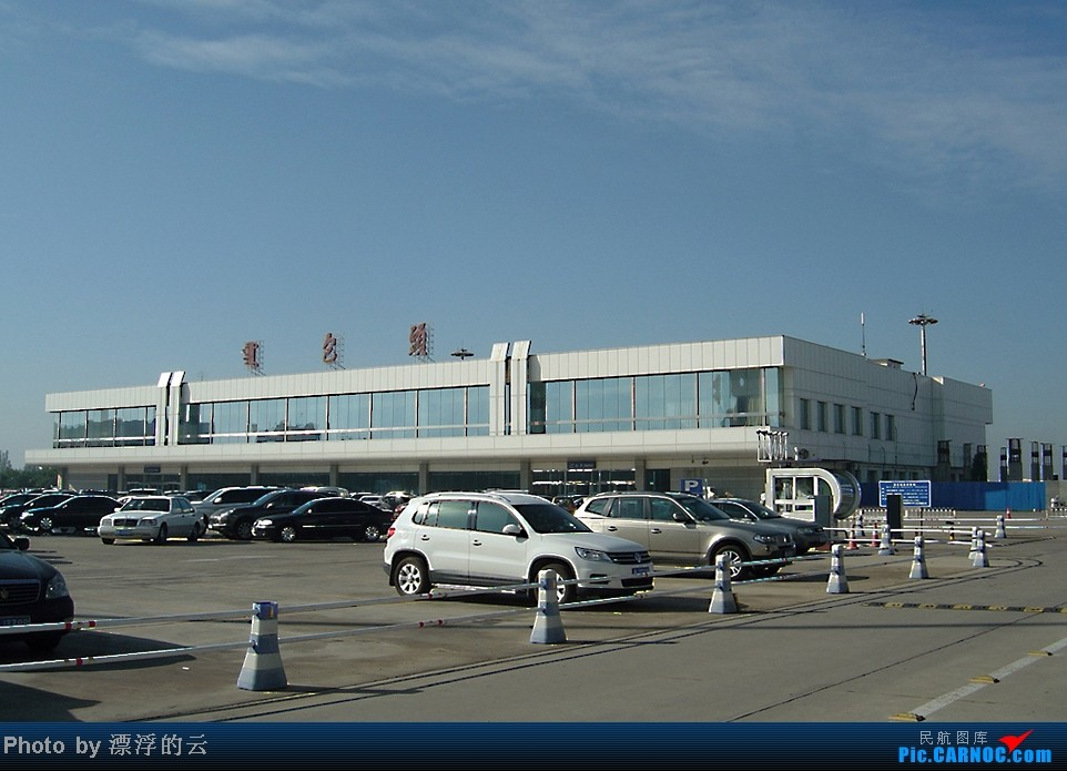 Re:[求]跪求各城市机场航站楼醒目标志LOGO照片,小弟在此谢过了。谢谢谢谢,赠送小飞机o    中国包头二里半机场
