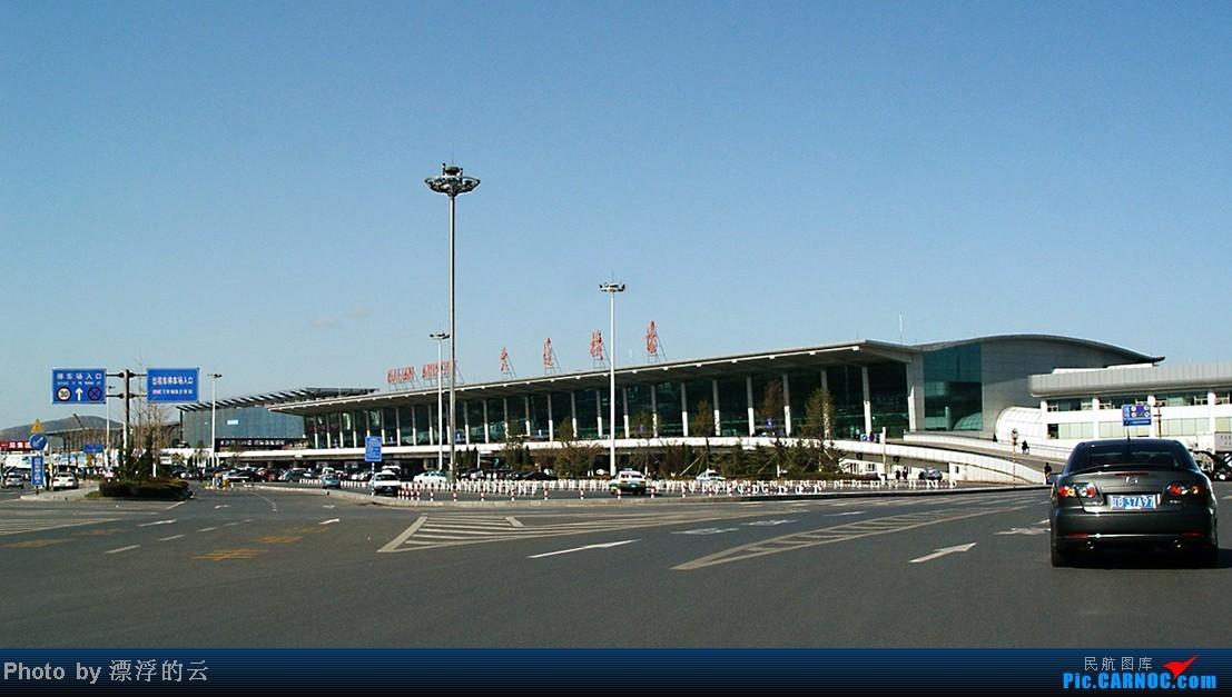 Re:[求]跪求各城市机场航站楼醒目标志LOGO照片,小弟在此谢过了。谢谢谢谢,赠送小飞机o    中国大连国际机场