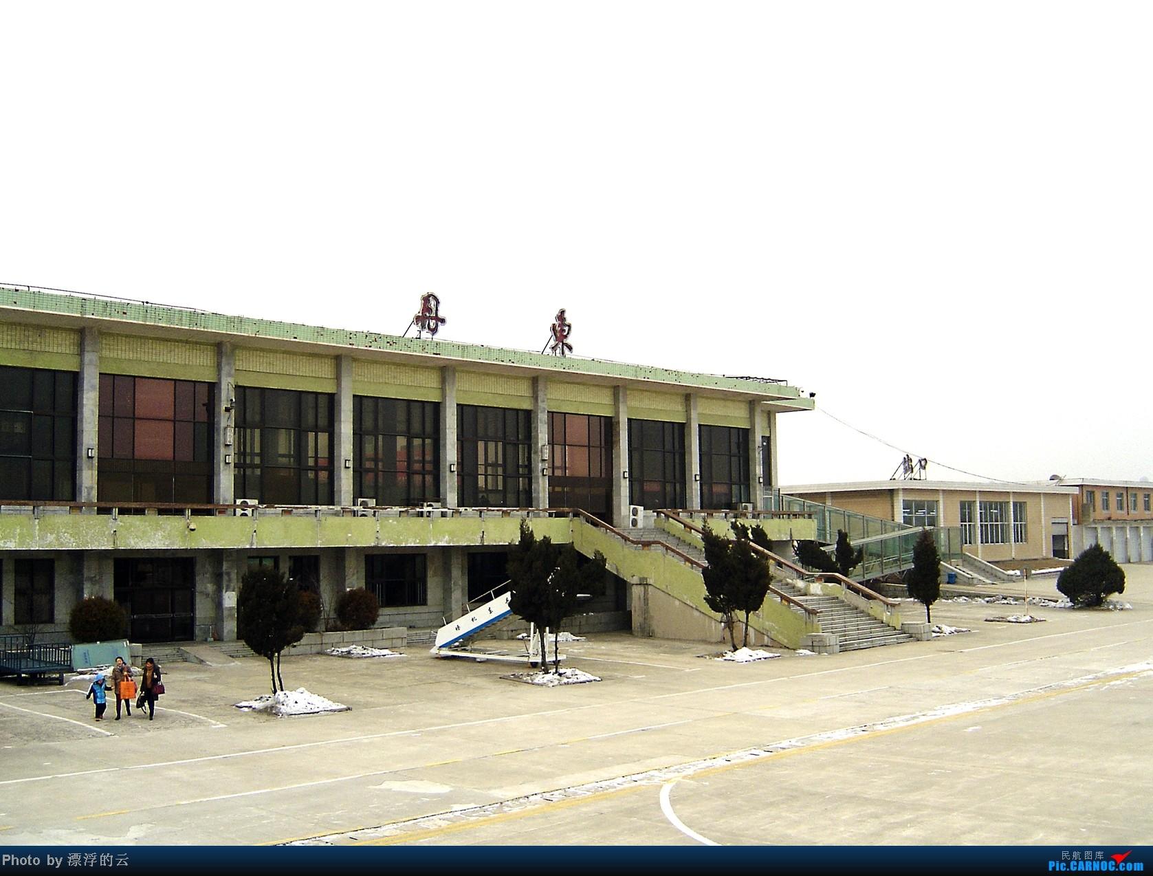 Re:[求]跪求各城市机场航站楼醒目标志LOGO照片,小弟在此谢过了。谢谢谢谢,赠送小飞机o    中国丹东浪头机场
