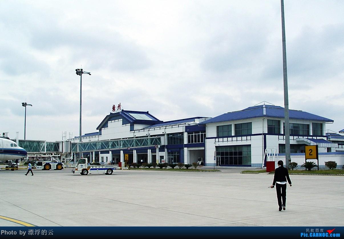 Re:[求]跪求各城市机场航站楼醒目标志LOGO照片,小弟在此谢过了。谢谢谢谢,赠送小飞机o    中国赣州黄金机场