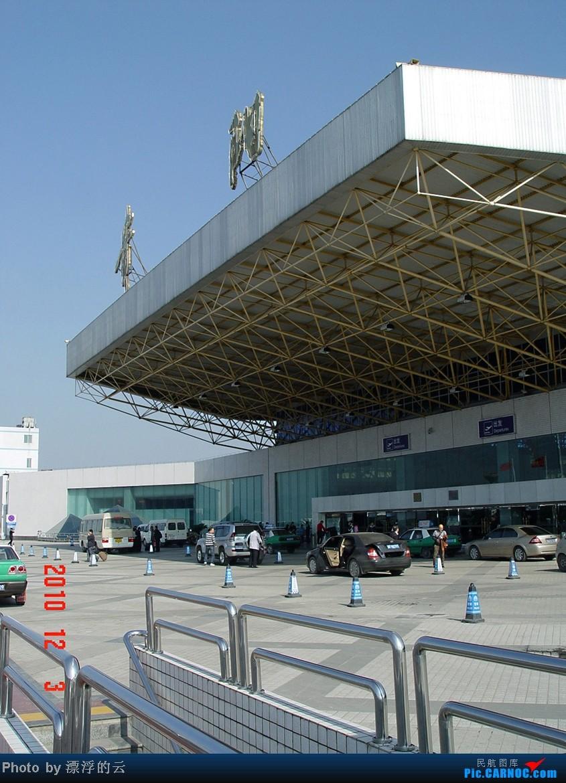 Re:[求]跪求各城市机场航站楼醒目标志LOGO照片,小弟在此谢过了。谢谢谢谢,赠送小飞机o    中国贵阳龙洞堡机场