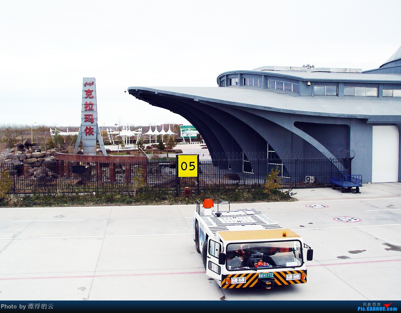 Re:[求]跪求各城市机场航站楼醒目标志LOGO照片,小弟在此谢过了。谢谢谢谢,赠送小飞机o    中国克拉玛依机场
