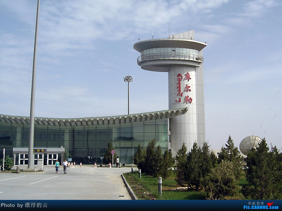 Re:[求]跪求各城市机场航站楼醒目标志LOGO照片,小弟在此谢过了。谢谢谢谢,赠送小飞机o    中国库尔勒机场