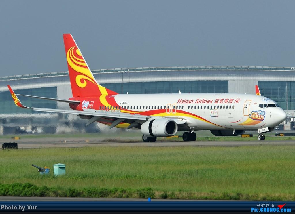 Re:[原创]海航系的两个小彩绘 BOEING 737-800 B-5136 中国广州白云机场