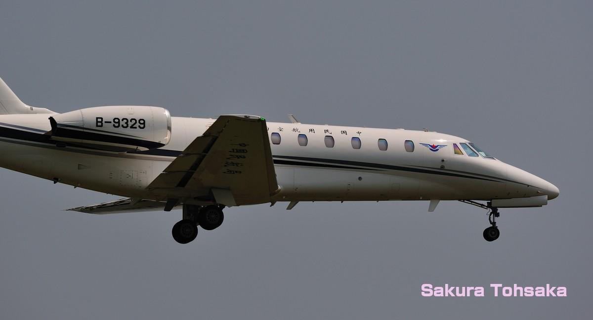 Re:[原创]【桜】君主大人来调教调教一下 CESSNA 680 B-9329 中国广汉机场