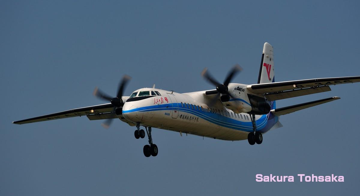 Re:[原创]【桜】君主大人来调教调教一下 MA-600 B-3456 中国广汉机场