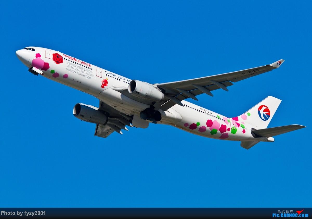 Re:[原创][无锡西站]蓝天白云,SHA半日游(各种起飞,各种穿) AIRBUS A330-300 B-6129 中国上海虹桥机场