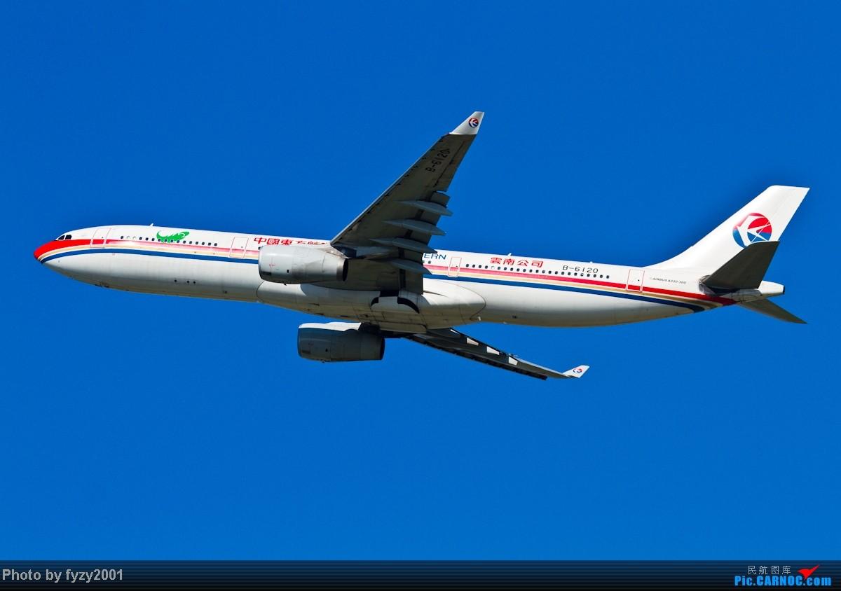 Re:[原创][无锡西站]蓝天白云,SHA半日游(各种起飞,各种穿) AIRBUS A330-300 B-6120 中国上海虹桥机场