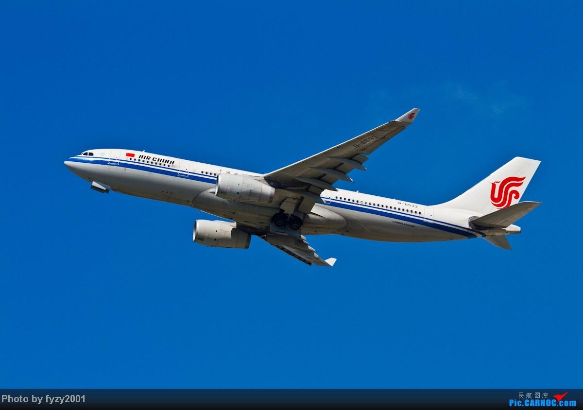 Re:[原创][无锡西站]蓝天白云,SHA半日游(各种起飞,各种穿) AIRBUS A330-200 B-6533 中国上海虹桥机场