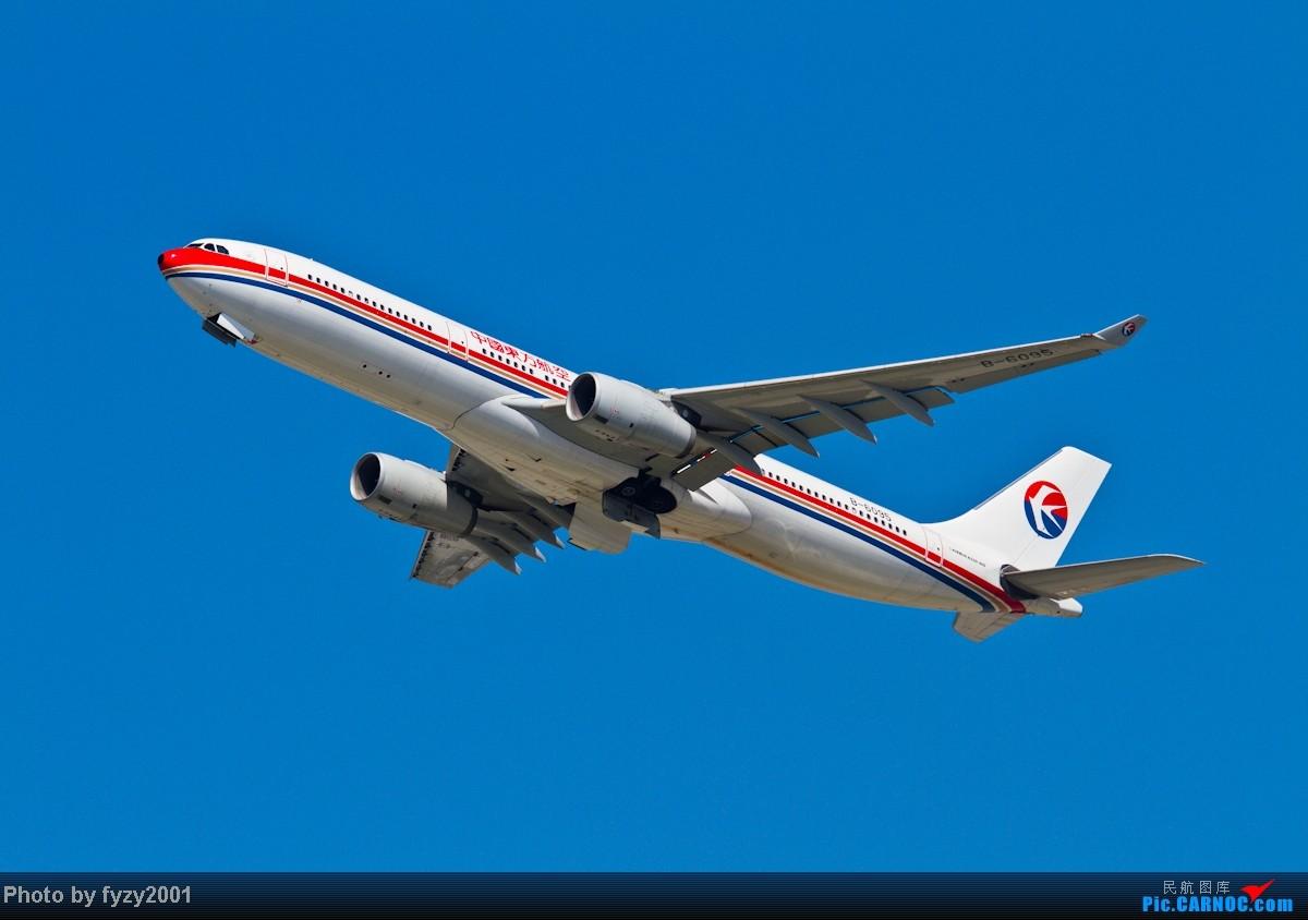 Re:[原创][无锡西站]蓝天白云,SHA半日游(各种起飞,各种穿) AIRBUS A330-300 B-6095 中国上海虹桥机场