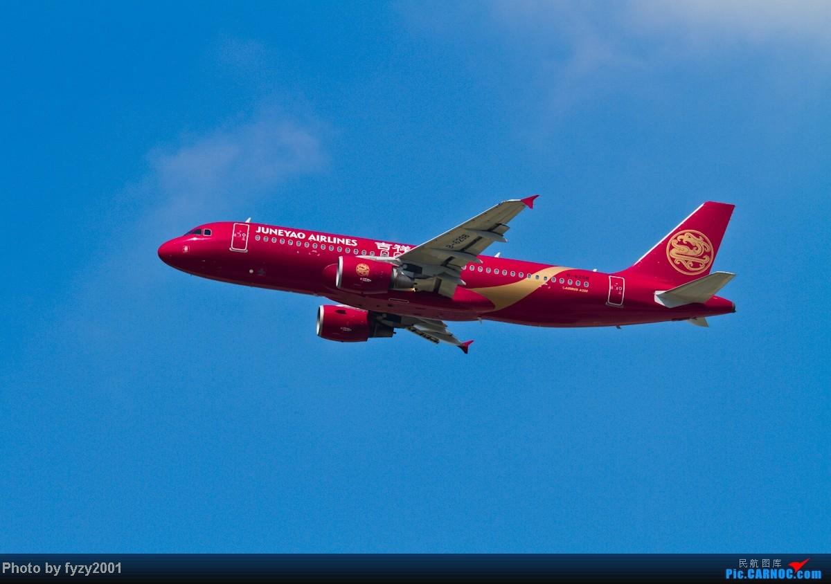 Re:[原创][无锡西站]蓝天白云,SHA半日游(各种起飞,各种穿) AIRBUS A320-200 B-6298 中国上海虹桥机场
